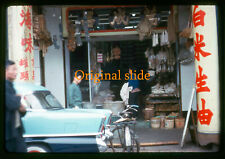 Rare 1960s Hong Kong Street Scene shop on street Please see my other Hk slides