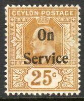 Ceylon 1903 Service bistre 25c crown CA perf 14 mint no gum SG O26