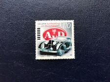 GERMANY BRD FRD MNH 1999 AUTOMOBILE CLUB CAR