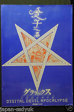 JAPAN Kazuma Kaneko Graphics Digital Devil Apocalypse artbook
