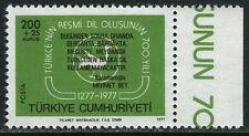 Turkey B157,MI 2417,MNH. 700th anniv. of Turkish as official language, 1977