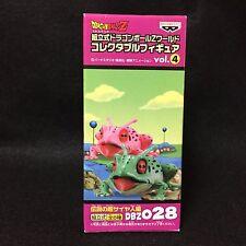 RARE! FROG Dragon Ball Z Super World Collectable Figure DWC BANPRESTO WCF DBZ028