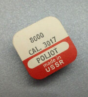 POLJOT Cal 3017 Part # 8000 ~ Chronograph Runner. New In Sealed Packet