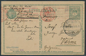 Ungarn 8 Filler Postkarte Kecskemet 1917 nach Varna Bulgarien Zensur (3015)