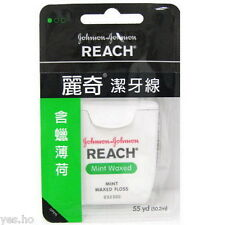 Johnson & Johnson Reach Mint Waxed Dental Floss - 55 yd