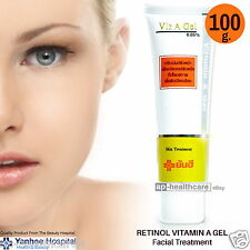 100g Retinol Vitamin a GEL 0.05 Facial Skin Treatment Anti Aging Wrinkles Acne