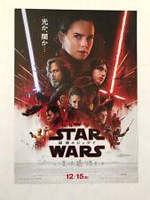 Japanese Chirashi Movie Poster Flyers - Star Wars: The Last Jedi