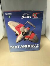 Wave Returned Ultraman Mat Arrow No. 2 1/72 Scale Overall length about 17 cm