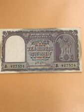 India 1950s Ten Rupees Paper Money - P 39b - Corrected Hindi Almost Uncirculated