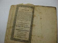 1835 Vilna & Horodna Sefer Hazechirah ספר הזכירה R.Levi Yitzchak Of Bardichov