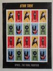 """2015 STAR TREK """"Forever"""" USPS 1st Class Postage Stamps full pane good condition"""