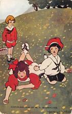 Children Easter Egg Hunt Artist-Signed Wendell Mitchell 1907 Vintage Postcard