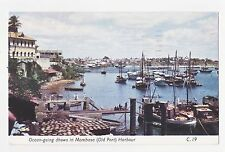 RPPC,Mombasa,Kenya,East Africa,Harbor with Ocean Going Dhows,Used,KUT Stamp,1956
