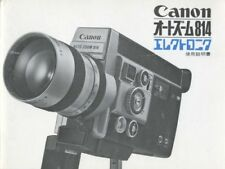 Canon Auto Zoom 814 Instruction Manual in Japanese