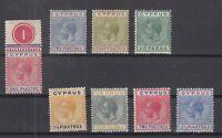 BZ7157/ BRITISH CYPRUS – GEORGE V – 1921 / 1923 MINT LOT – CV 190 $