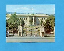 OCCHI SUL MONDO-MIRA 1966-Figurina n.198/201- ADIS ABEBA-RESIDENZA DEL NEGUS-NEW