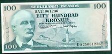 ICELAND, 1961, 100KR NOTE, UNC