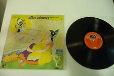 GEET GOPAL INDIA FOLK LP MARATHI DEVOTIONAL . ESCD .2743 INDIA  PRESS EMI