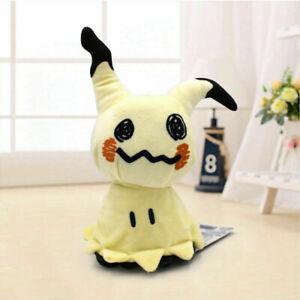 "8"" Mimikyu Plush Doll Soft Stuffed Limited Dolls Toy Kid Birthday Gift"