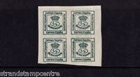 Spain - 1872-76 ¼c Green - BLOCK of FOUR - Mtd Mint - SG 186-7