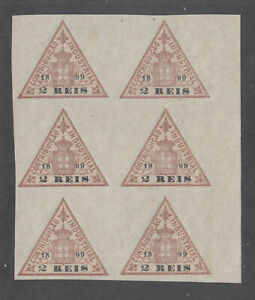 Portugal, Industrial Tax, Barata 136 MLH. 1899 2r Contribuicao Industrial block