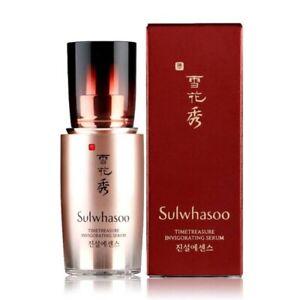 Sulwhasoo Timetreasure Invigorating Serum 4ml x 2pcs US Seller