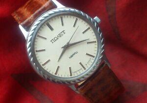 Wristwatch Poljot Quartz USSR vintage Russian watch