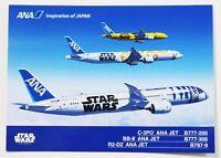 STARWARS ANA JET Postcard ALL NIPPON AIRWAYS Boeing airlines