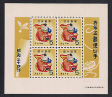 Japan 1958 Sc # 662 a New Year s/s Mnh (Jny58)