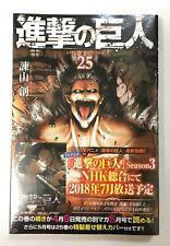 Shingeki no Kyojin Attack on Titan vol.25 Shonen Magazine Manga Japanese Japan
