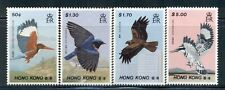 HONG KONG 519-22 SG568-71 MH 1988 Indigenous Birds set of 4 Cat$12