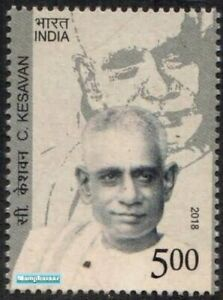INDIA 2018 C Kesavan Travancore cochin Past Chief Minister stamp MNH