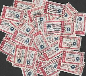 Postage Stamps For Crafting: 1960 4c Francis S Key Quote; Multi-Color; 50 Copies