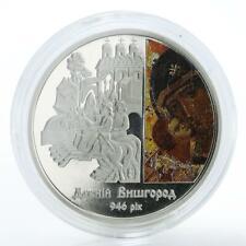 Ukraine 5 hryvnas Ancient old city Vyshhorod nickel silver 2016