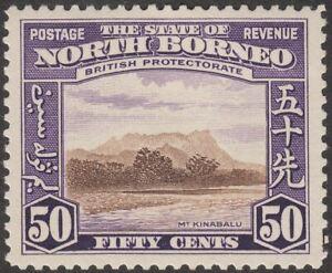 North Borneo 1939 KGVI Mt Kinabalu 50c Chocolate and Violet Mint SG314 cat £48