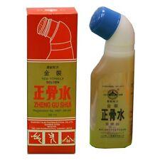 YULIN New Golden Zheng Gu Shui Relieve Muscular Pain Medicated Oil Fatigue 88ml