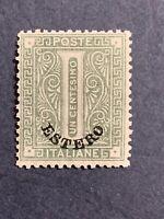 1874 Italy Estero Stamp SC#1 , Overprinted
