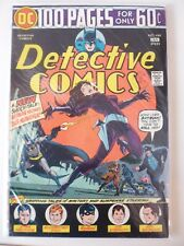 DETECTIVE COMICS # 444.  JAN.1975.100 PAGE GIANT.  BATMAN MURDERER. HIGH GRADE
