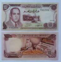 MARRUECOS MAROC Rey Hassan II, 10 dirham 1970, P-57a. Sin circular UNC.