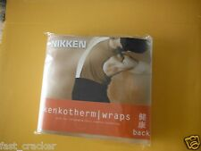 NIKKEN KENKOTHERM BACK BELT WRAP  LARGE #18321