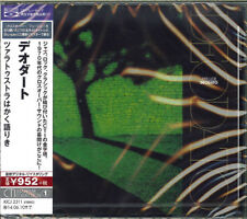 DEODATO-ALSO SPRACH ZARATHUSTRA (THUS SPOKE ZARATHUSTRA)-JAPAN BLU-SPEC CD B50