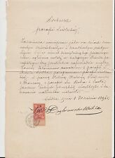 (JN-151) 1891 Latvia hand written document with stamp (C)