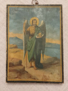 Antique Greek Byzantine Icon Saint John the Baptist Hand Painted!!!