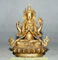 "9 ""Tibet Cuivre Gild Gem Seat 4 bras Chenrezig Bouddha Avalokiteshvara Statue"