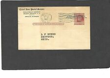 1962 2c CANAL ZONE POSTAL CARD BALBOA,CZ TO BEDFORD,OH -OFFICIAL PENALTY CARD