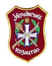 Más en Objetos militares (fecha desconocida)