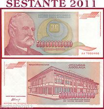 YUGOSLAVIA 500.000.000.000 500 BILLION DINARA 1993 Prefix AA  P 137  QFDS / AUNC