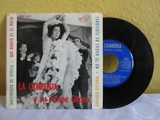 "LA CAMBORIA Y SU TROUPE GITANA SELF TITLED SPANISH 7"" EP PS FLAMENCO"