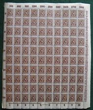 1922 GERMANY full sheet 100x 30M MNH, Michel 208 HAN 7288-22