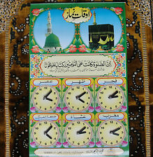 MUSLIM TIMETABLE AZAN NAMAZ SALAT MUSALLAH CLOCK POSTER WALL HANG ISLAMIC ISLAM